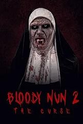 血腥的修女2:诅咒